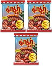 MAMA Brand Thai Instant Noodles Moo Nam Tok Flavour Pack of 3