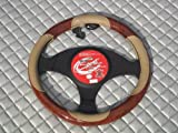 Land Rover Free Lander Steering Wheel Cover SWP5 Beige leatherette with Walnut trim 14.5 inch medium