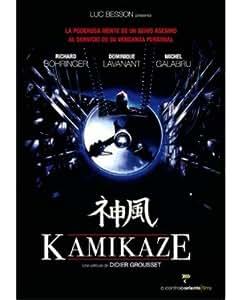 Kamikaze [Import espagnol]