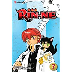 Rin-ne, Vol. 7 by Rumiko Takahashi
