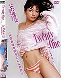 にわみきほ DVD『Twenty One 〜ナツノトイキ〜』