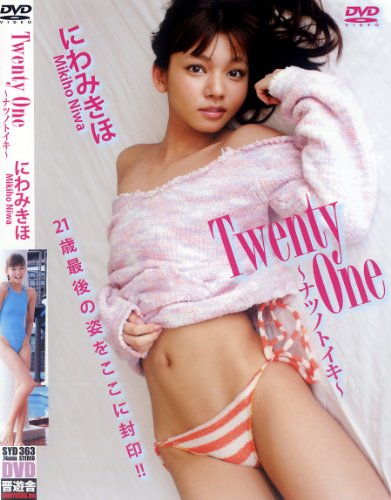 にわみきほ DVD『Twenty One ~ナツノトイキ~』
