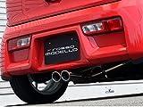 【車検対応】ロッソモデロ COLBASSO INFINITY マフラー スズキ アルト HA36S NA 2WD 5AGS車専用【新基準対応】