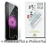 【フル・ブルーム:和の硝子(なごみのがらす)】新設計 3D Touch対応 Apple iPhone6s PLUS / iPhone6 PLUS 国産ガラス採用 ガラスフィルム 強化ガラス製 液晶保護フィルム softbank ソフトバンク au docomo ドコモ ガラスフィルム 厚さ0.33mm 日本板硝子社 日本製ガラス 2.5D 硬度9H ラウンドエッジ加工 iPhone6s PLUS
