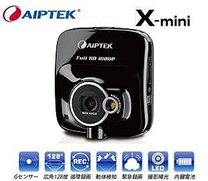 Aiptek X-mini  高画質FULL HD 1080Pドライブレコーダー/ WDR+Gセンサー、動体感知、臨時駐車監視モード