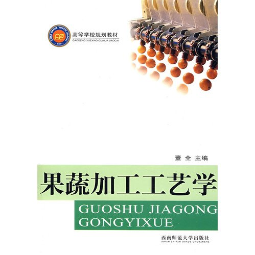 Fruit And Vegetable Processing front-994088