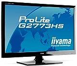 マウスコンピューター/iiyama iiyama 27型ワイド液晶ディスプレイ LEDバックライト搭載 ProLite G2773HS PLG2773HS-GB1