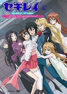 セキレイ~Pure Engagement~ 七(完全生産限定版) [DVD]