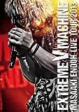 EXTREME V MACHINE LIVE TOUR LIVE DVD