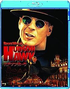 ハドソン・ホーク [Blu-ray]
