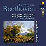 Leipziger Streichquartett Beethoven