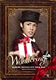 MAMORU MIYANO LIVE TOUR 2010~WONDERING!~ [DVD] / 宮野真守 (出演)