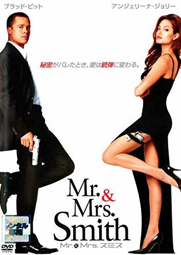 Mr.&Mrs.スミス [レンタル落ち]