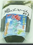 沖縄 海のゴーヤー君 (塩)50グラム×10袋 ドレッシング付  海藻