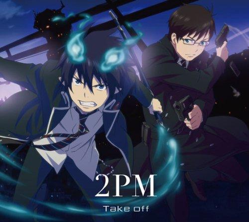 Take off(期間限定生産盤)(アニメ盤)