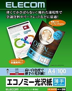 ELECOM 光沢紙 インクジェットプリンタ対応 薄手 A4サイズ 100枚入り EJK-GUA4100