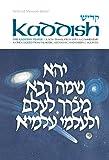 Kaddish (0899061613) by Scherman, Nosson