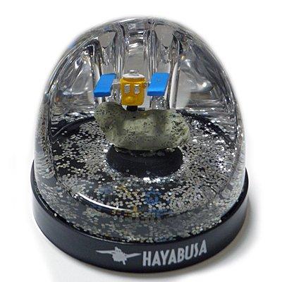 小惑星探査機はやぶさ スノードーム (イトカワ)