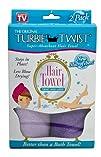 Turbie Twist Microfiber Hair Towel 2 Pack Light Purple