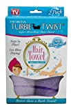 Turbie Twist Microfiber Hair Towel (2 Pack) Light Purple - Dark Purple