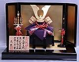 【新作】【五月人形】兜平飾り【忠保】菊一文字【8号】金沢箔屏風k6s2【兜飾り】