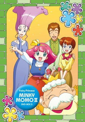 魔法のプリンセス ミンキーモモ 夢を抱きしめてDVD-BOX3