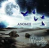 ANOMIE(通常盤)
