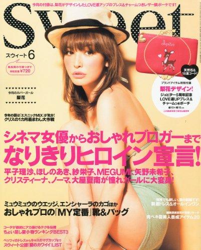 sweet (スウィート) 2011年 06月号 [雑誌] [雑誌] / 宝島社 (刊)