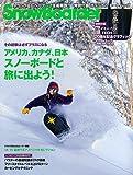 SnowBoarder2015 vol.2 (ブルーガイド・グラフィック)