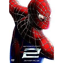 スパイダーマンTM2 [SPE BEST] [DVD]