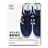 Sneaker Tokyo 表紙画像