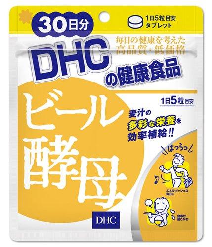 ビール酵母 30日分 [ヘルスケア&ケア用品]