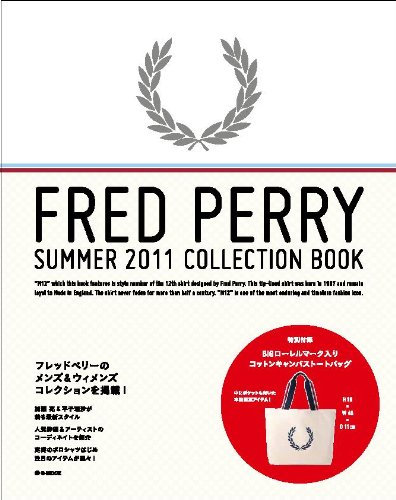 FRED PERRY 2011 ‐ 春夏 大きい表紙画像