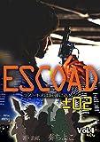 ESCOAD±02 vol.4 ESCOAD02