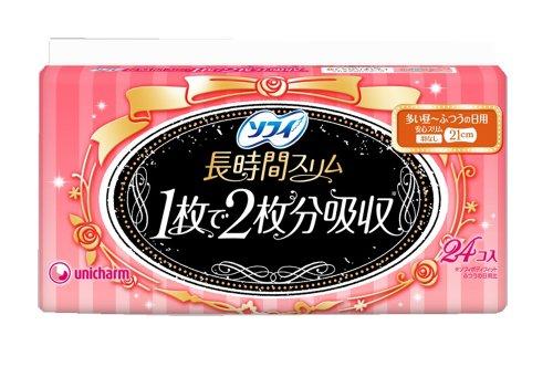 unicharm-sofy-sanitary-napkin-bodyfit-soft-slim-no-wing-24p