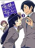 �����夬����ʤ˲İ����櫓���ʤ� 7(��������������) [Blu-ray]