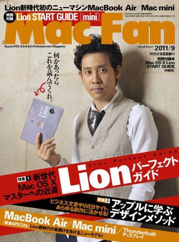 Mac Fan (マックファン) 2011年 09月号 [雑誌]