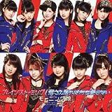�֥쥤�ȡ��ߥ�/���������в����פ�ʤ�(�������������B)(DVD��)