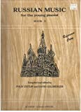 img - for Russian Music for the young pianist (Book I) book / textbook / text book