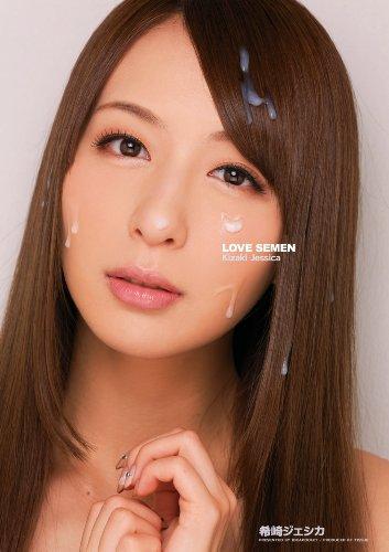 LOVE SEMEN 希崎ジェシカ アイデアポケット [DVD]