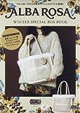 ALBA ROSA WINTER SPECIAL BOX BOOK<ムートン風バッグ+ファーチャーム+今冬・来春コレクション冊子付> (宝島社ブランドムック)