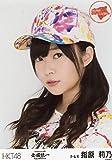 HKT48 公式生写真 全国ツアー~全国統一終わっとらんけん~  徳島会場Ver. 【指原莉乃】