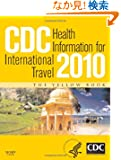 CDC Health Information for International Travel 2010, 1e