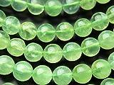 【 福縁閣 】【 プレナイト 】 10mm 1連(約38cm)_R861/A7-2 天然石 パワーストーン ビーズ