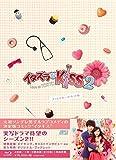 �C�^�Y����Kiss2~Love in TOKYO �f�B���N�^�[�Y�E�J�b�g�� DVD-BOX1(4���g �{��DISC3��+���TDISC1��)