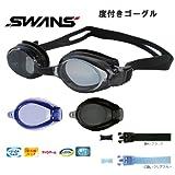 SWANS(スワンズ) 近視用 度付レンズ + 専用ベルトパーツセット FCL-X1-SET BLK ブラック 4.00