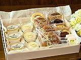【 敬老の日用 】 プリン シュークリーム ロールケーキ チョコ チーズケーキ 半生 ケーキ いろいろセット (大サイズ 16個入り)