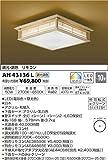 AH43136L ~10畳LED和風シーリング