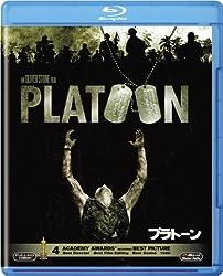 プラトーン [Blu-ray]