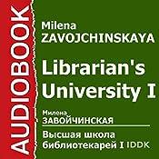 Librarian's University I [Russian Edition] | Milena Zavojchinskaya